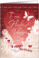 Birthday, Valentine's Day, Husband - Large Red Heart, Flowers & Words card