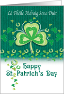 St. Patrick's Day, Decorative, Shamrock, and Horseshoe, card