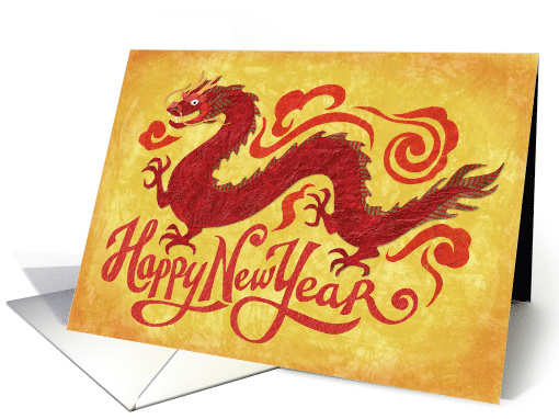 Red Dragon on Golden Yellow for Chinese New Year card (1553152)