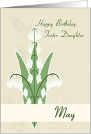 Foster Daughter May Birth Flower with Lilies of the Valley for Birthda card