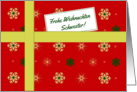 Frohe Weihnachten - For Sister German language Christmas parcel card