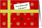 Frohe Weihnachten - For sister-in-law German language Christmas parcel card