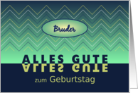 Brother birthday blue-green chevrons - German language card