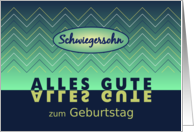 Son-in-law birthday blue-green chevrons - German language card