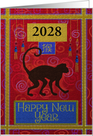 Chinese New Year of the Monkey Custom card