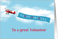 Happy Birthday to a great Volunteer, Business Card, Airplane, Banner card
