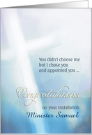 Customizable, Congratulations on your Installation, Cross card