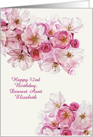 Happy Birthday, Customize for any Relation, Pink and White Blossoms card