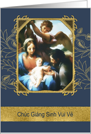 Merry Christmas in Vietnamese, Nativity,Gold Effect card