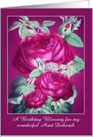 Customizable, Add Name/Recipient, Christian Birthday, Roses, Painting card