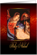 Merry Christmas in Portuguese, Feliz Natal, Gold Effect card