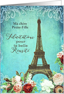 Customize, Congratulations on your Achievement/Graduation in French, card