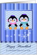 Hanukkah to Father-in-Law To Be, adorable penguins holding presents card