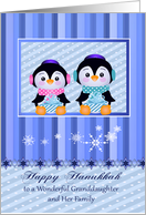 Hanukkah to Granddaughter and Family, two adorable penguins card