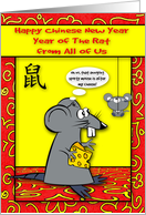 Chinese New Year from All of Us Year of the Rat a Rat Holding Cheese card
