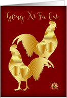 Gong Xi Fa Cai, Chinese Year Of The Rooster With Gold Colored Roosters card