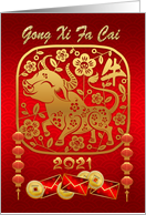 Gong Xi Fa Cai Chinese New Year Year Of The Ox In Rich Reds card