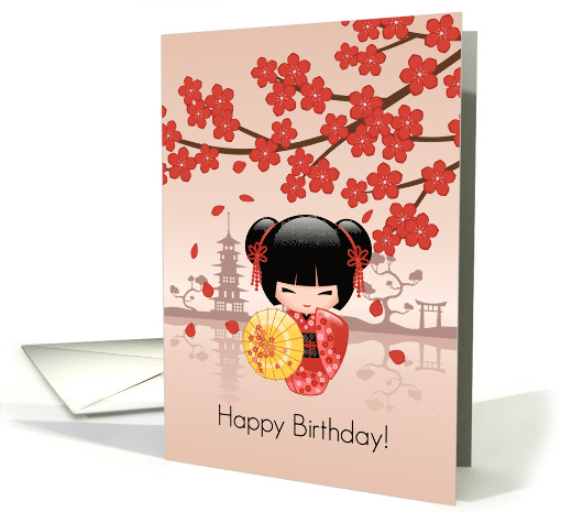 Girl's Birthday Oriental Girl with Red Blossoms card (1387846)