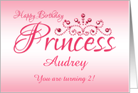 Custom Pink Tiara Princess Happy Birthday card