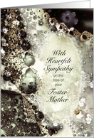 Sympathy, Loss of Foster Mother, Pearls and Lace, Soft Lacy Fractal card