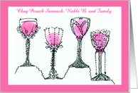 Customizable Four Cups of Wine Pesach/Passover For Rabbi and Family card