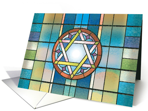 Hanukkah Star of David Stained Glass card (1537120)