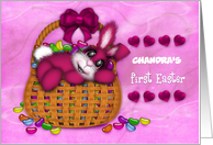 1st Easter Custom Name, Bunny Basket Full of Jelly Beans card