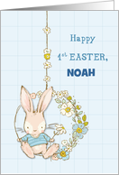 Custom Name Personalize First Easter Bunny on Flower Swing card