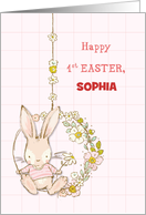 Customize Name First Easter Bunny on Flower Swing card