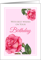 General Birthday Watercolor Pink Rose Botanical Illustration card